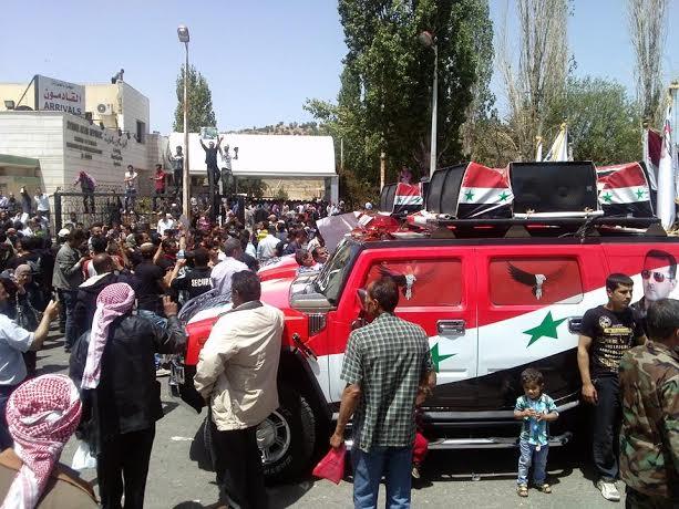 siria 6