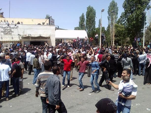 siria 9